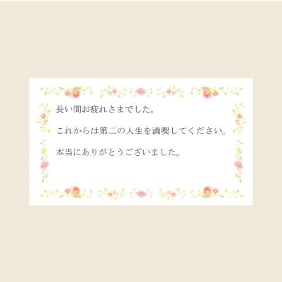 胡蝶蘭の通販ショッピングサイト